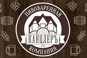 Imgonline Com Ua Resize HUh8v39NLCJV, ПМстрой